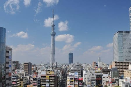 8 mins Kinshicho Station Skytree/Asakusa Free Wifi - Sumida-ku - Wohnung