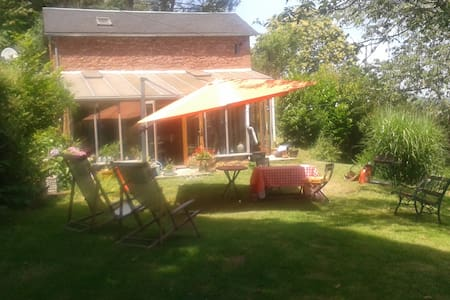 Maison & jardin en Périgord noir - Hus