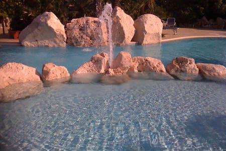 Resort nel Salento tra Lecce e mare - Appartamento