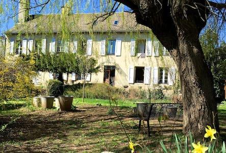 Chambre d'hôtes en Lozere Marvejols - Hus
