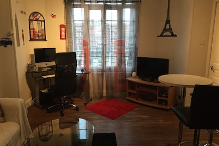 F2 au centre ville de Paray - Appartement