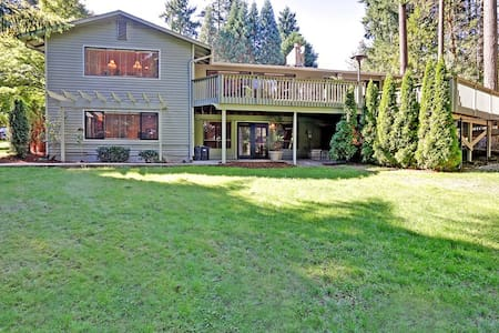 Quiet, green retreat in the heart of the city - Bellevue