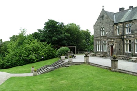 Hargate Hall - Hardwick Apartment - Buxton - Apartament