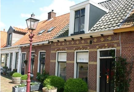 Nette woning in centrum Heerenveen - Haus