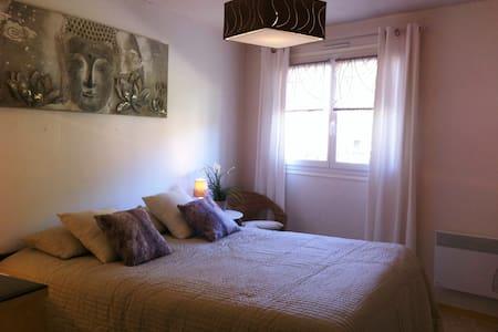 Chambre privée Briançon Serre Che  - Briançon - Apartment