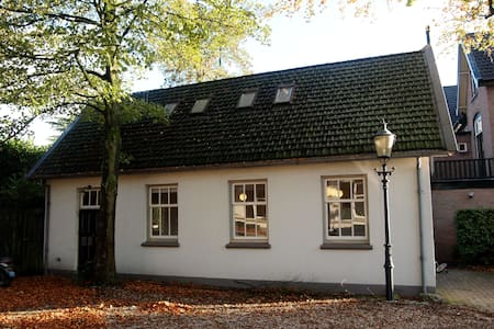 Het Koetshuis in mooi Amersfoort - Amersfoort - Kondominium