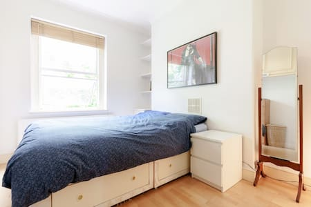 Great double bedroom in London!