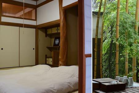 Big tatami-room Guesthouse Keramiek - Hus