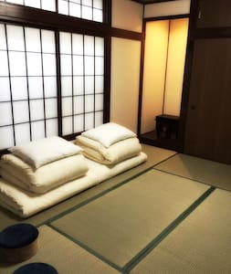 New Open! Large Japanese House 4BDR MAX 11ppl #L03 - House