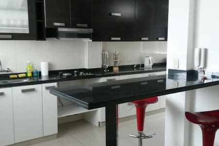 Elegant, cozy and cheap apartment I - Arequipa - Apartment