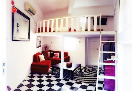 NEW LOFT DOWNTOWN PRIME LOCATION!!! - Apartment