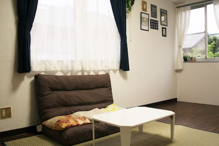 LOVELY ROOM Stay on a budget/3 min from the sta. - Byt