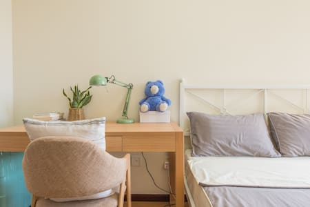 Peking taste |A suitable place for traveller - Wohnung