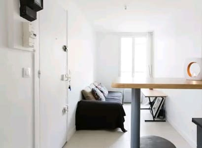 Appartement cosy - Apartment