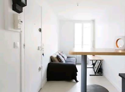 Appartement cosy - Leilighet