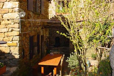 Jolie Petite Maison Cévenole Ardèche - House
