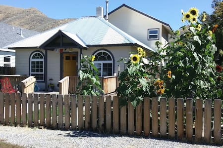 Bright Cozy Room #1 near Sun Valley - Rumah