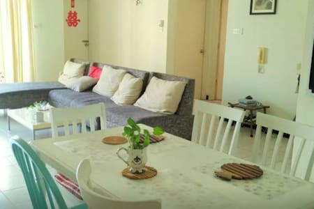 Private room near to KL city centre & HUKM - Kuala Lumpur - Wohnung