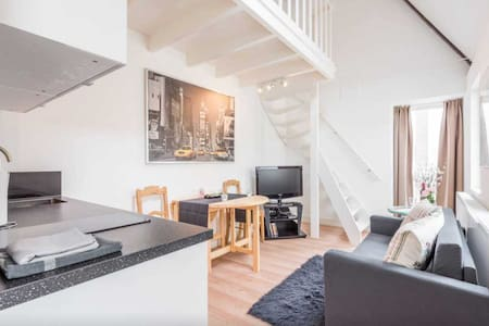 Lovely Apartment in Lively Jordaan - Lakás