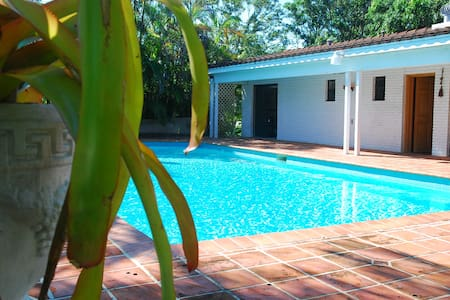 GUEST HOME IN HEART OF MIAMI -frm$99 FOR HOLIDAYS! - Miami