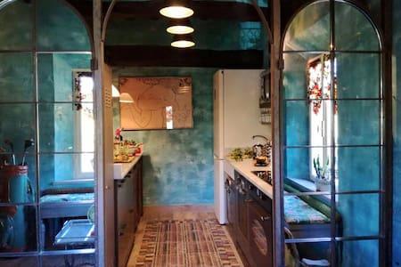 ATMOSFERE D'AUTORE - Nonantola - Bed & Breakfast