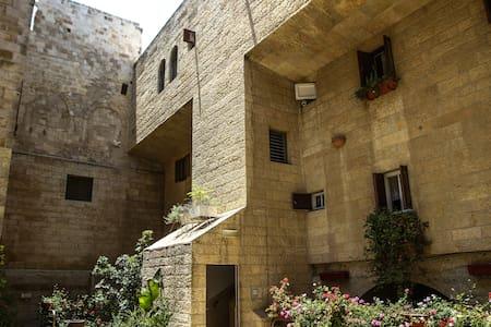 Old City Jewish Quarter Apartment - Jerusalem - Leilighet