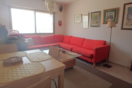 Cozy Apartment in Convenient Locale - 公寓