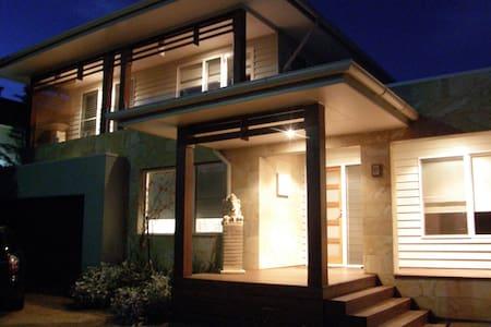 Luxury stay on Phillip Island - Hus