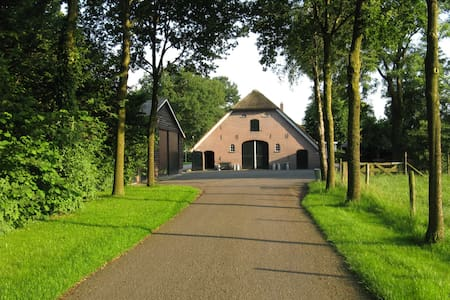 cottage on the Veluwe: Klein Essen - Hus