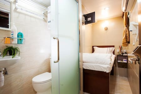 Single Room with Private Bathroom  - Tsim Sha Tsui  尖沙咀 - Lejlighed