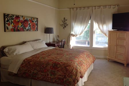 Clean, Quiet and Comfortable - Sacramento - Apartment