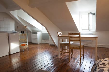 Cosy studio in Malakoff near Montparnasse - Apartment