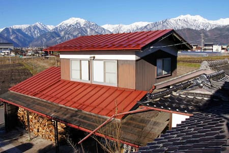 Nothing here but sky and mountain - Omachi city, Omachi - Villa