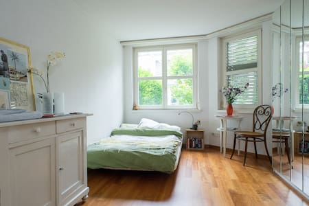 Beautiful room near the City center - Zurich