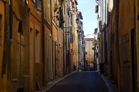 Studio confortable au cœur du Panier - Marseille