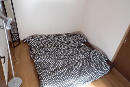 Private House#101 for 2people - Wohnung