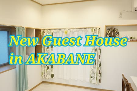 #3 Cozy&Reasonable Share house in AKABANE - Domek gościnny