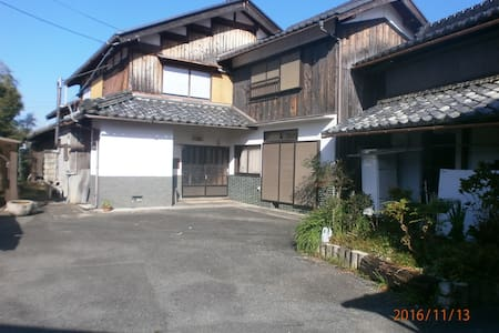パート3NISIYUKIの家  JR安曇川駅から4km 古民家でバンド練習、合宿できます 駐車場有 - Takashima-shi - Dom