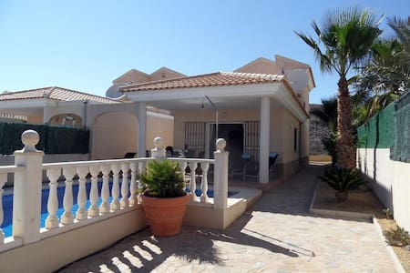 3 bed 2 bath villa with own Pool - Pulpí - Villa