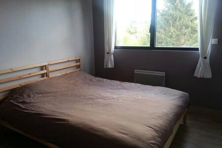 1 chambre dans maisonBBC, au calme - House
