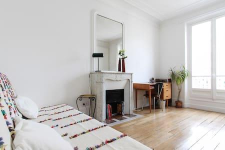 Jolie chambre près de Bastille - Paris - Apartment