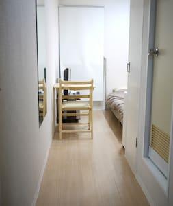 新大阪駅すぐ!難波、大阪、京都へのアクセス良好!出張、旅行に最適なお部屋です。No.202 - Ōsaka - Lägenhet