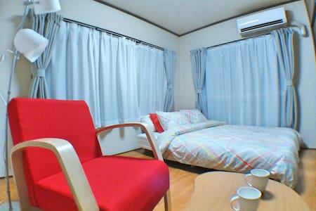 7min FUSSA Clean room +Mobile WiFi - Wohnung