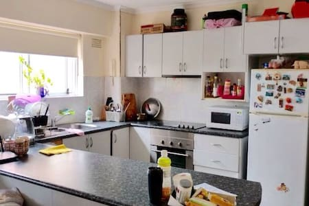 Kirribilli Small Lovely Apartment (Shared Room) - Lejlighed