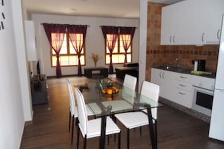 Amazing modern flat by the beach - Playa de Arinaga