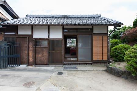 (ウイークリーマンション) Cozy little house for a Couple - House
