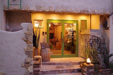 Brand new hostel! the cleanest. - Matsuyama - Annat