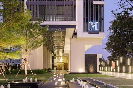 34Fl 1, M Ladprao Condo,MRT & Malls - Chom Phon - Apartamento