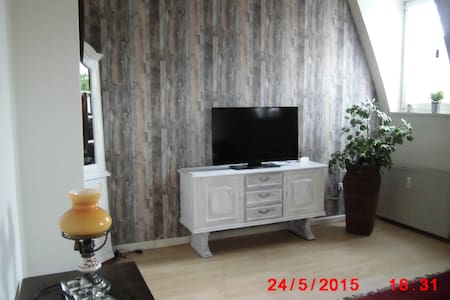 Gemütliche 2 Zimmer Wohnung - Duisburg - Apartment