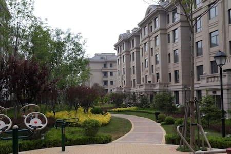 青苹果家庭旅馆 - Dalian